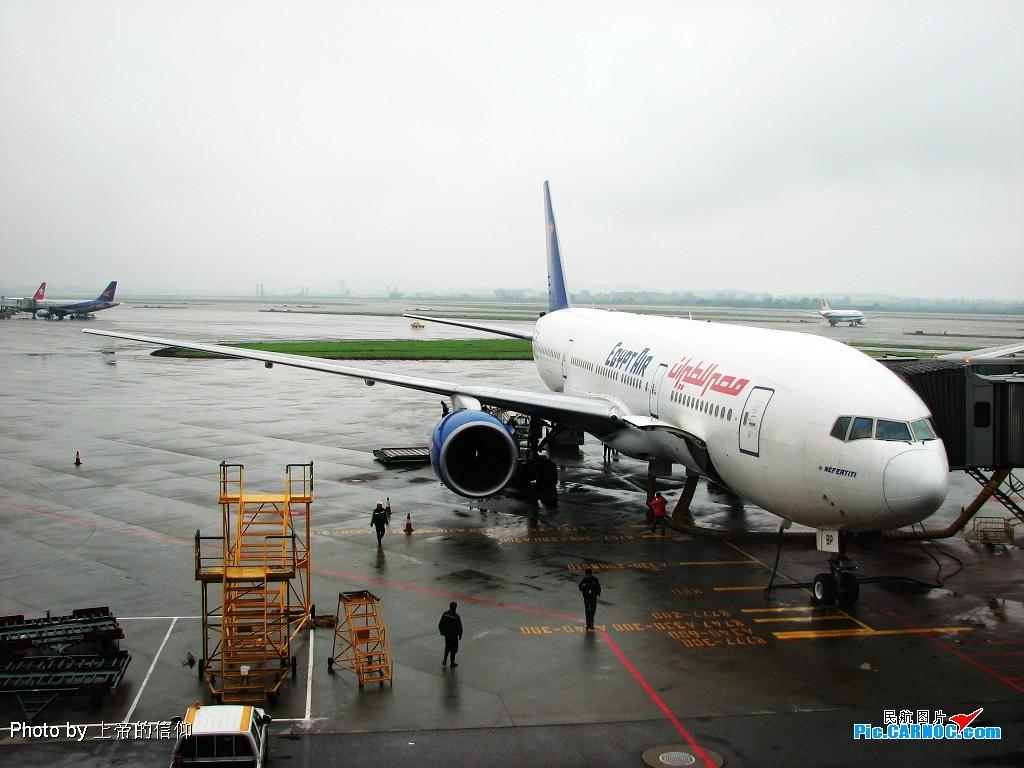 [原创]南方有好货,继续来只鹰,埃及航空(上帝的信仰in CAN-Part 3) BOEING 777-200 SU-GBP 中国广州白云机场