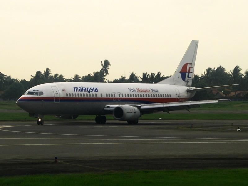 Re:[原创]雅加达机场掠影    Indonesia JAKARTA SOEKARNO