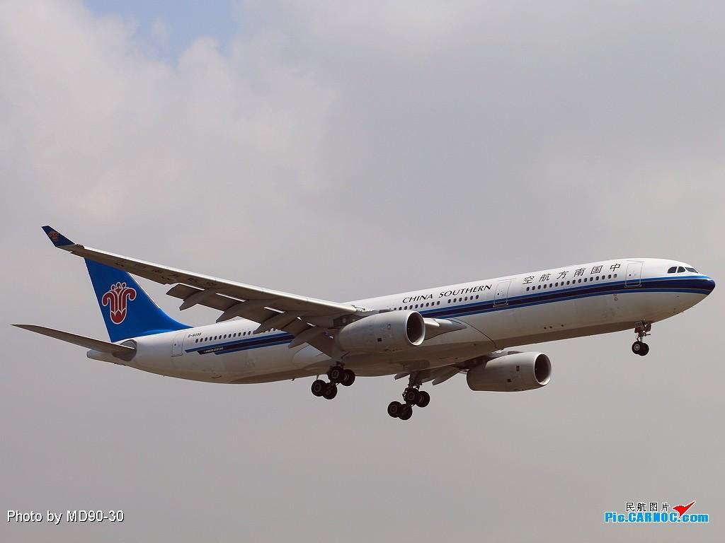 Re:[原创]RP决定运气A--宝安遭遇深圳打机队,一小时探寻海堤战场 AIRBUS A330-300 B-6098 中国深圳宝安机场