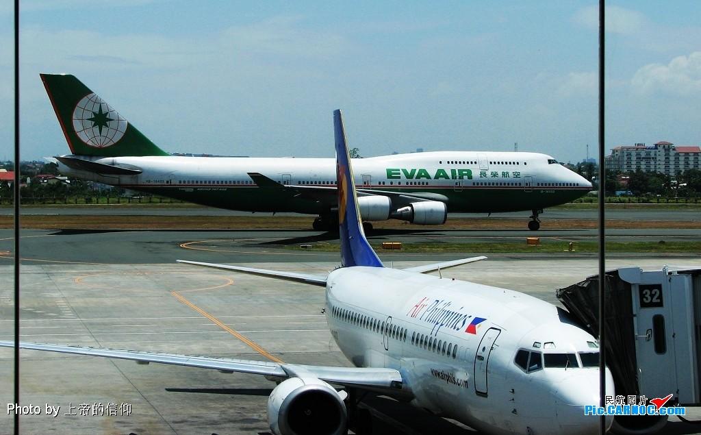 Re:[原创]本是同根生相煎何太急-EVA 744 in MNL BOEING 747-45E B-16403 Philippines MANILA NINOY INTL