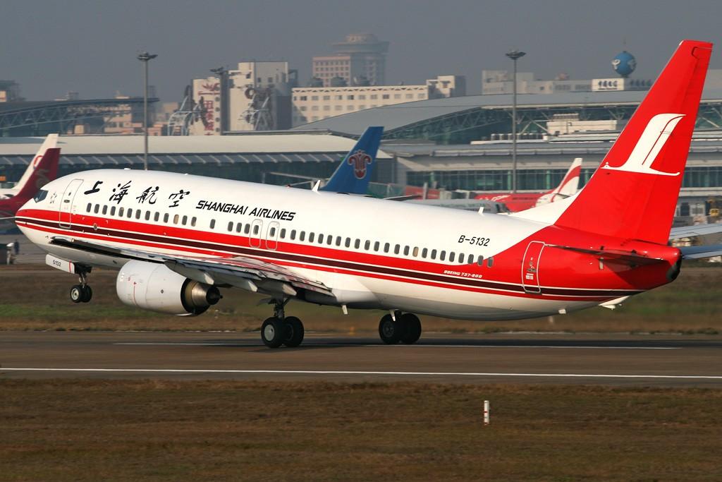 Re:[原创]RP决定运气A--宝安遭遇深圳打机队,一小时探寻海堤战场 BOEING 737-800 B-5132 深圳宝安国际机场