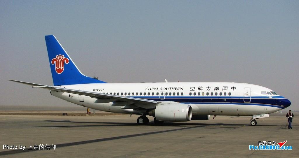 [原创]一张,就一张! BOEING 737-71B B-5237 中国沈阳桃仙机场