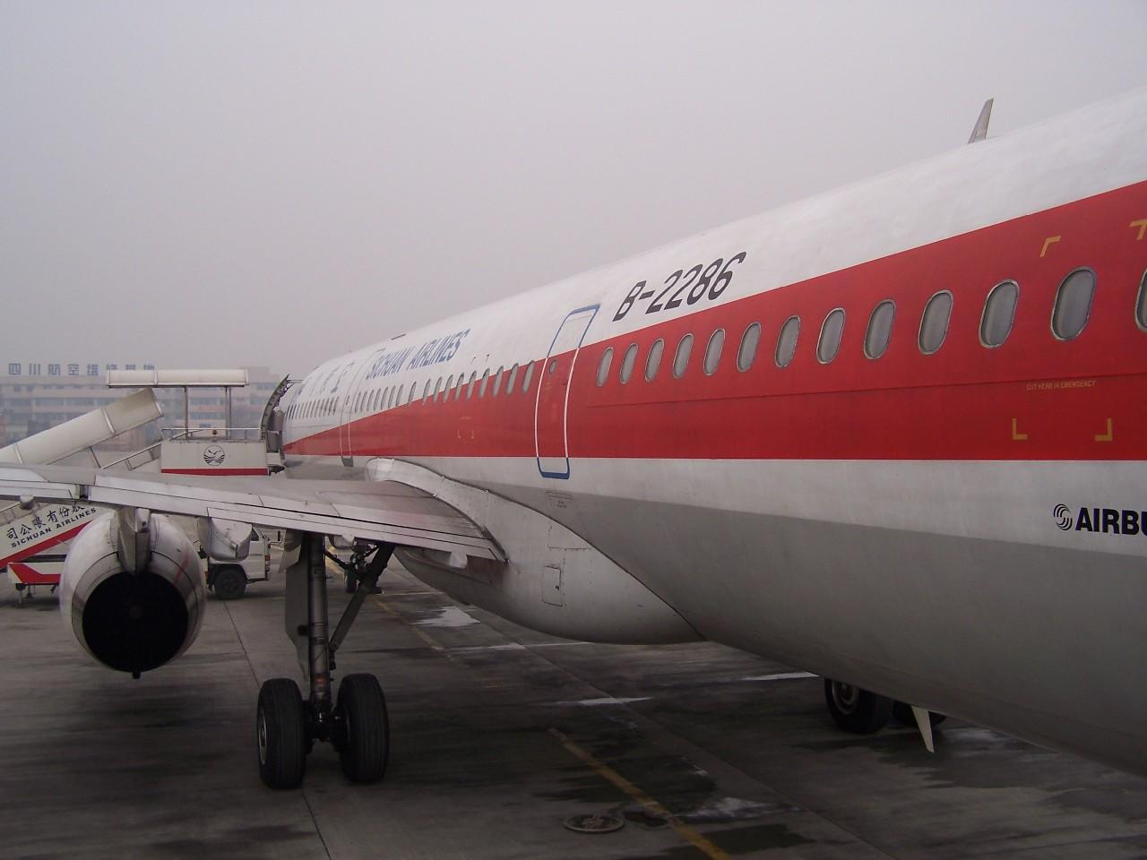 [原创]CTU-PEK往返杂图 AIRBUS A321-200 B-2286