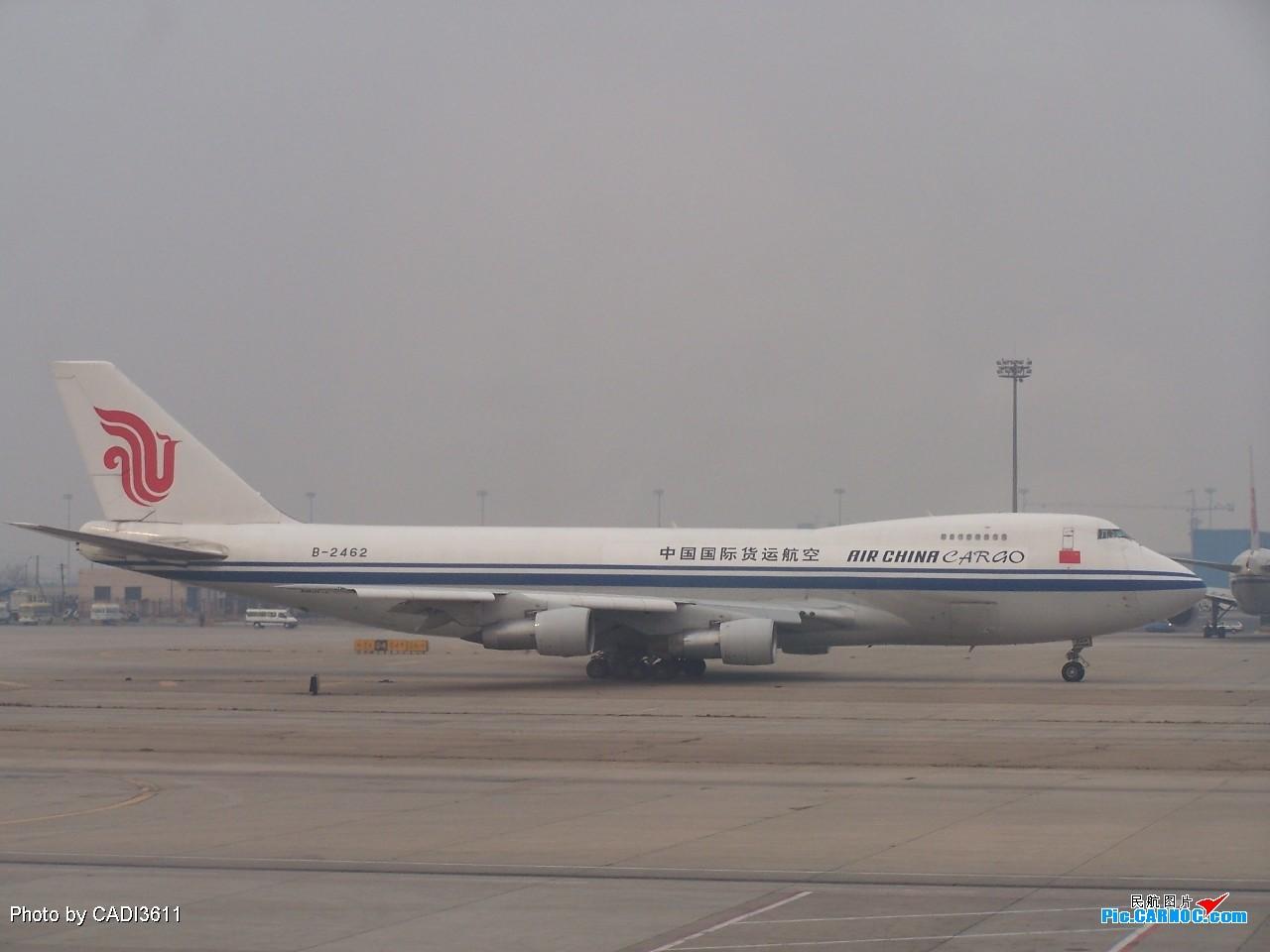 Re:[原创]CTU-PEK往返杂图 BOEING 747-200F B-2462