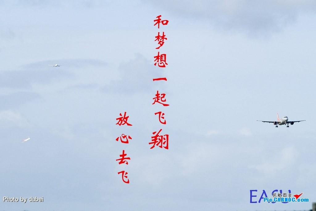 [原创]EASU - 把最精彩的照片送给喜欢飞机的你们 - part A
