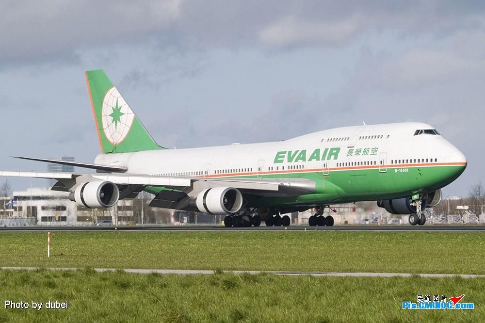 Re:[原创]EASU - 把最精彩的照片送给喜欢飞机的你们 - part A BOEING 747-400 B16408 Netherlands AMSTERDAM SCHIPHOL
