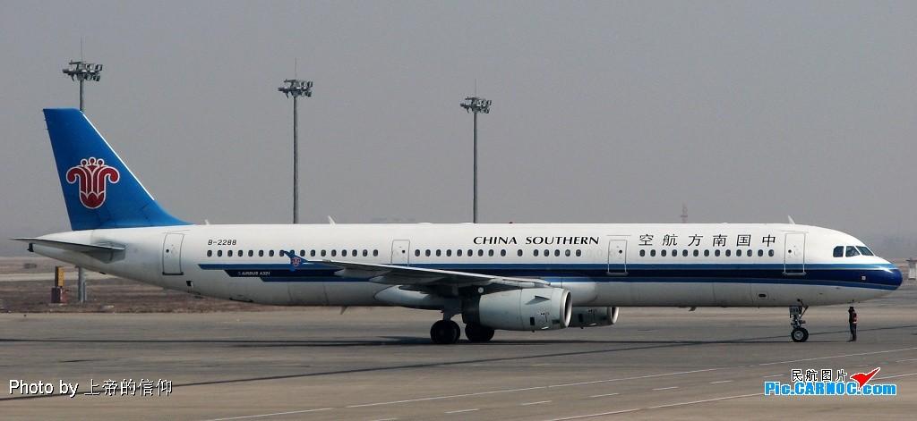 [原创]AirBus AIRBUS A321-231 B-2288 中国沈阳桃仙机场