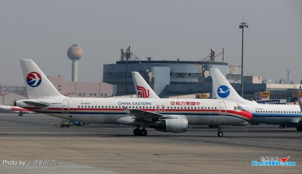 Re:[原创]AirBus AIRBUS A320-214 B-6007 中国沈阳桃仙机场