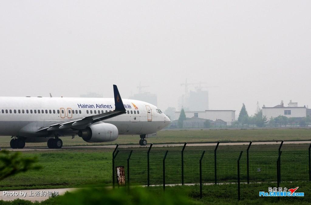 Re:[原创]40D试机    中国合肥骆岗机场