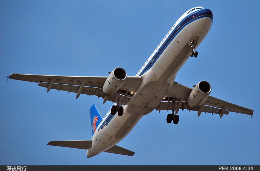 Re:[原创]RP如此重要!记PEK我的第一次打灰机... AIRBUS A321-200 B-6318 中国北京首都机场  飞友