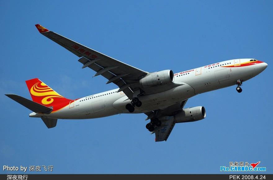 Re:[原创]RP如此重要!记PEK我的第一次打灰机... AIRBUS A330-200 B-6116 中国北京首都机场  飞友