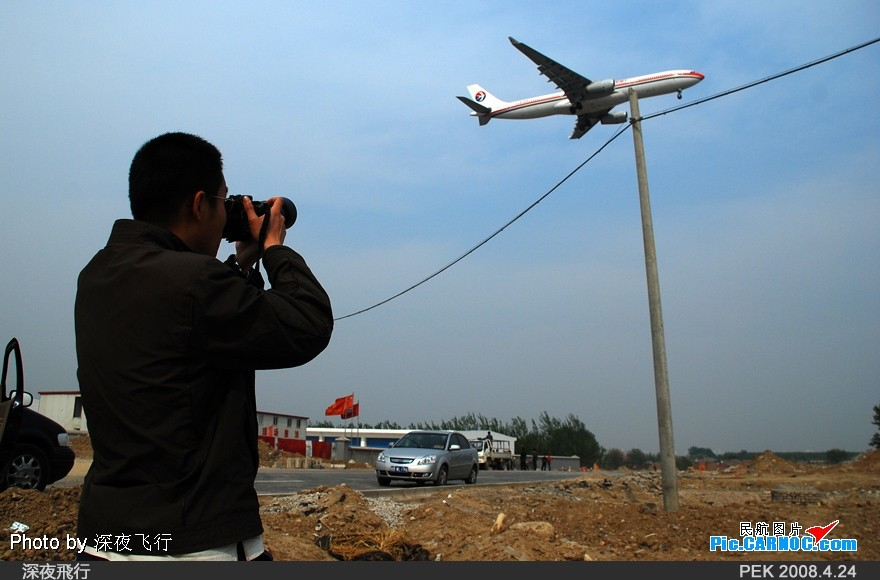 Re:[原创]RP如此重要!记PEK我的第一次打灰机... AIRBUS A330-200 B-6081 中国北京首都机场  飞友