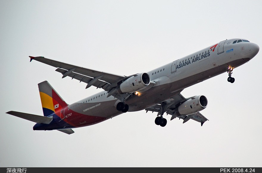 Re:[原创]RP如此重要!记PEK我的第一次打灰机... AIRBUS A321 HL7767 中国北京首都机场  飞友