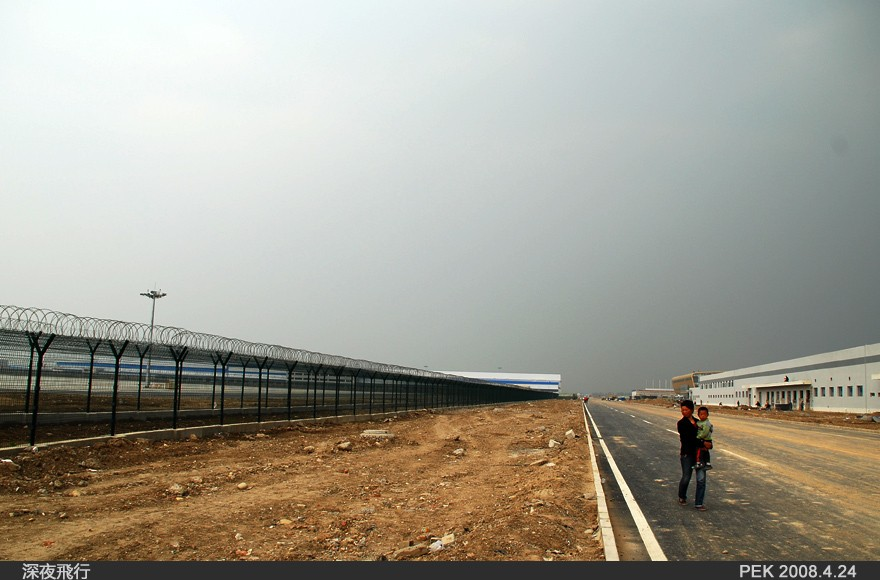 Re:[原创]RP如此重要!记PEK我的第一次打灰机... AIRBUS A321 HL7767 中国北京首都机场 中国北京首都机场 飞友