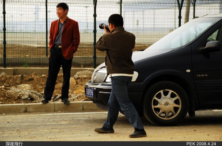 Re:[原创]RP如此重要!记PEK我的第一次打灰机... UNKOWN G-TAYC 中国北京首都机场  飞友
