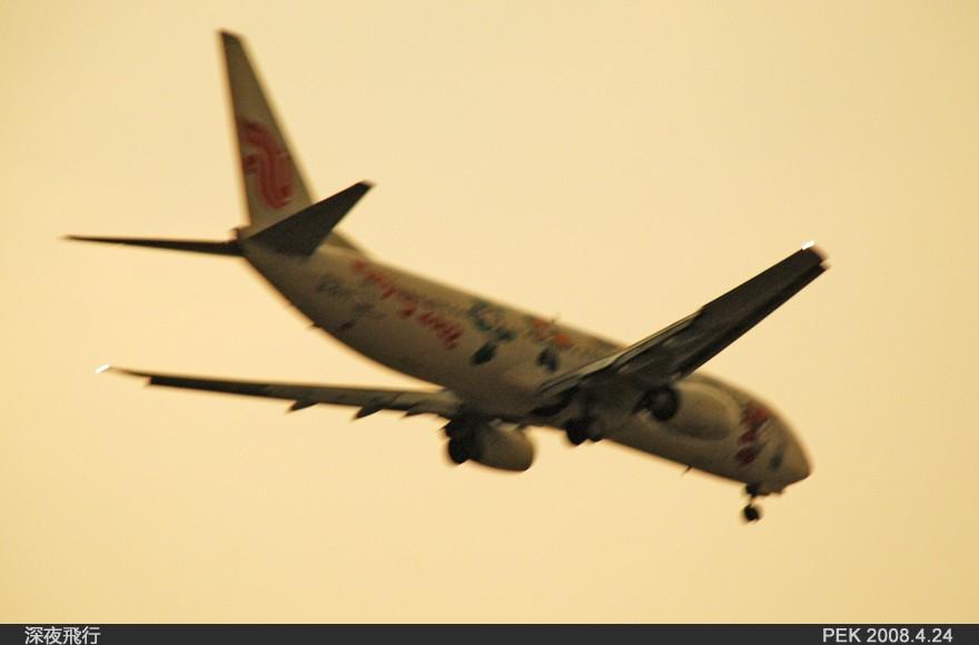 Re:[原创]RP如此重要!记PEK我的第一次打灰机... BOEING 737-800 B-5176 中国北京首都机场  飞友