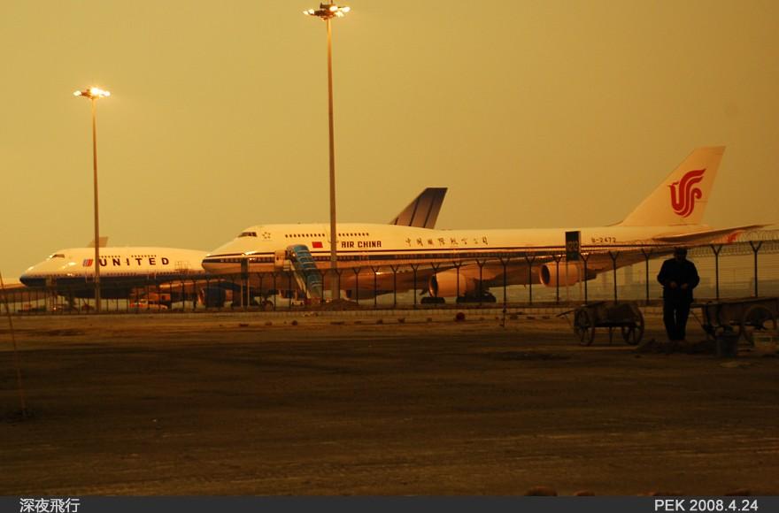 Re:[原创]RP如此重要!记PEK我的第一次打灰机... BOEING 737-800 B-5176 中国北京首都机场 中国北京首都机场 飞友