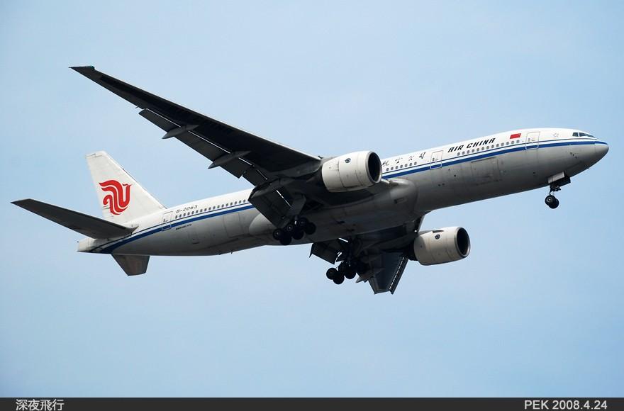 Re:[原创]RP如此重要!记PEK我的第一次打灰机... BOEING 777-200 B-2063 中国北京首都机场  飞友