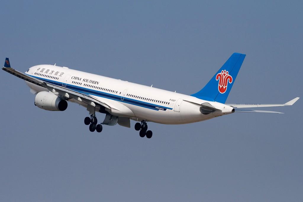 Re:[原创][深圳打机队]=====等待晴天===== AIRBUS A330-300 B-6087 深圳宝安国际机场