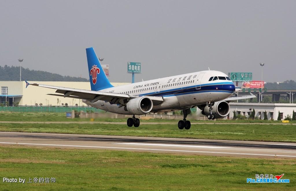 [原创]试机贴 CZ6251 AIRBUS A320-200 B-6251 中国南京禄口机场