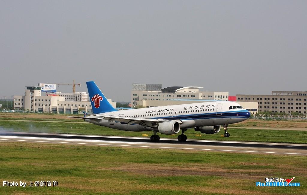 Re:[原创]试机贴 CZ6251 AIRBUS A320-200 B-6251 中国南京禄口机场