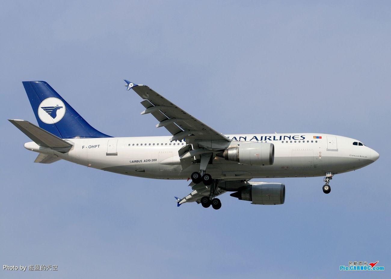 [原创]早上拍蒙航晚上拍巴航,都是A310。。。。 AIRBUS A310-300 F-OHPT 中国北京首都机场