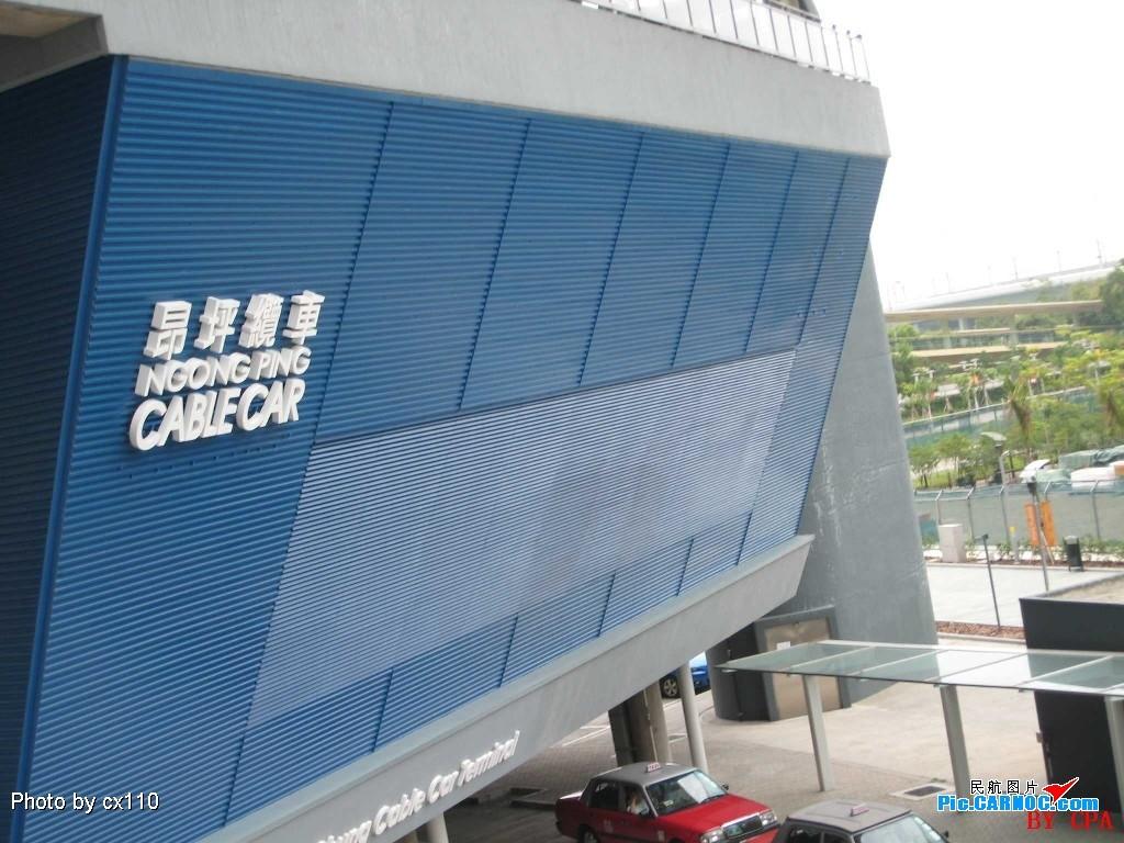 [HKG]昂坪360觀赤鱲角機場