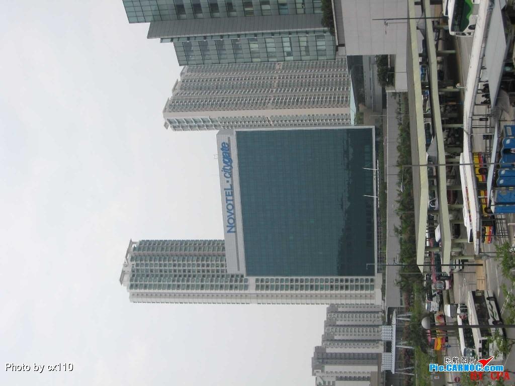 Re:[HKG]昂坪360觀赤鱲角機場