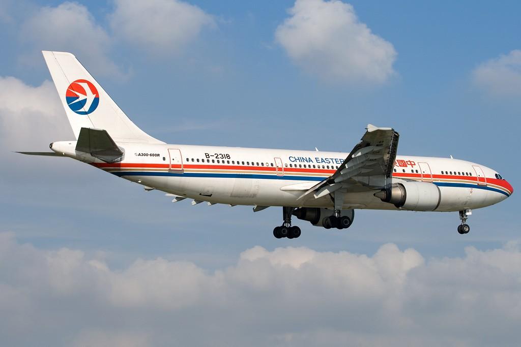 [原创][深圳打机队]======晴天到来====== AIRBUS A300-600R B-2318 深圳宝安国际机场