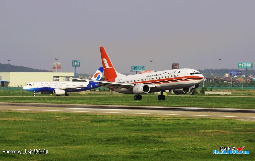Re:[原创]NKG B-2686非可乐非小翼 落地一组 BOEING 737-800 B-2686 中国南京禄口机场