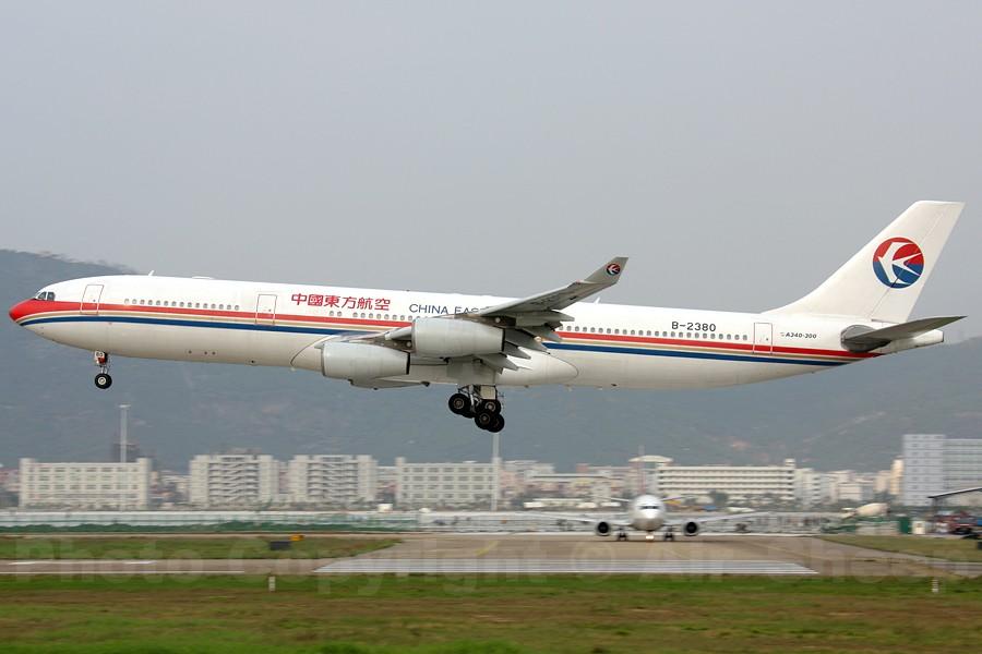 Re:[原创]如果id还能登录的话,就发几张图试试看~~ ^-^ AIRBUS A340-300