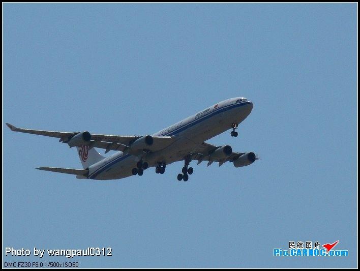Re:[原创]换了家伙,小试牛刀,欢迎拍砖 A340  北京