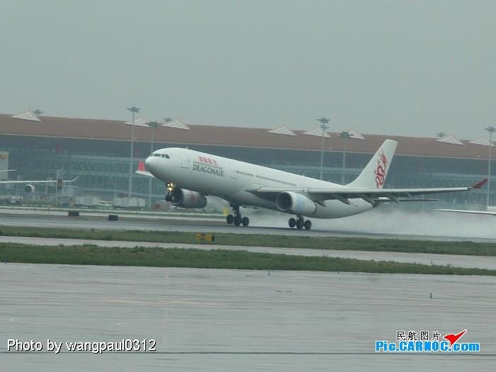 Re:[原创]吹水,拉烟,T2乱拍 A330  北京首都国际机场
