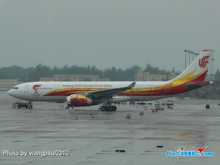 Re:[原创]吹水,拉烟,T2乱拍 A330-200 B6075 北京首都国际机场