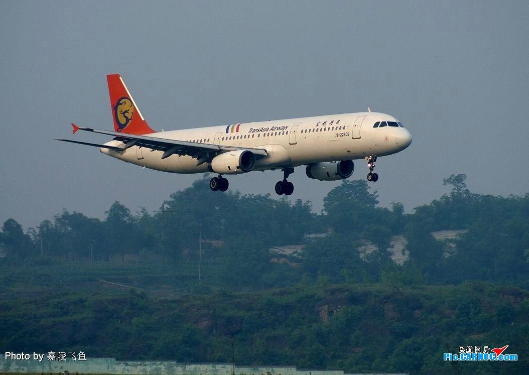 重庆���izd�b��b�_>>[原创]地震震出来的两岸直航----复兴航空客机b-22606飞抵重庆