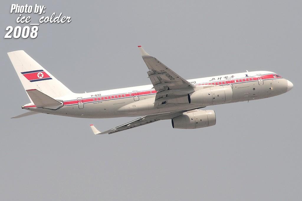 Re:[原创]来自朝鲜半岛的两架飞机,下午先后飞走了。 TUPOLEV TU-204 P-632 中国北京首都机场