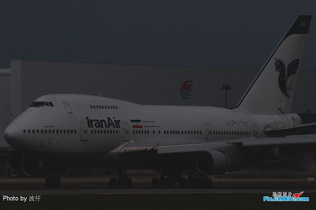 Re:[原创][CASG]為大家送上吉隆坡的相片 BOEING 747SP EP-IAD Malaysia KUALA LUMPUR SEPANG