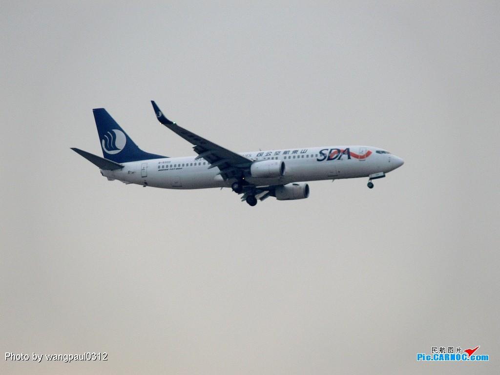 Re:[原创]美男子和小姨跑到一起了! BOEING 737-800 B-5233 北京首都国际机场
