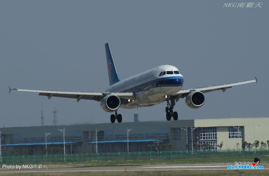 [原创][NKG]NKG也有气流哦!!! AIRBUS A320-214 B-6255 NKG
