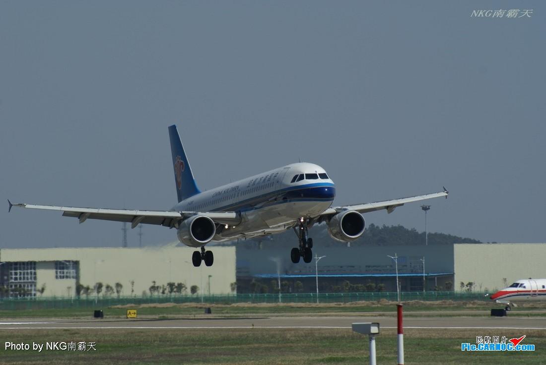 Re:[原创][NKG]NKG也有气流哦!!! AIRBUS A320-214 B-6255 NKG