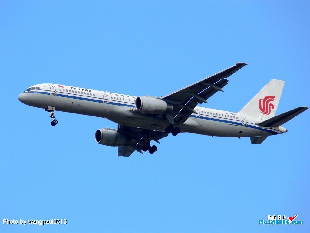 [原创]儿童节天气不错,小有收获 BOEING 757-200 B2826 首都国际机场