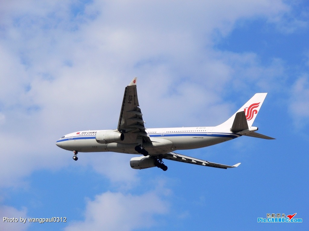 Re:[原创]儿童节天气不错,小有收获 AIRBUS A330-200 B6070 首都国际机场