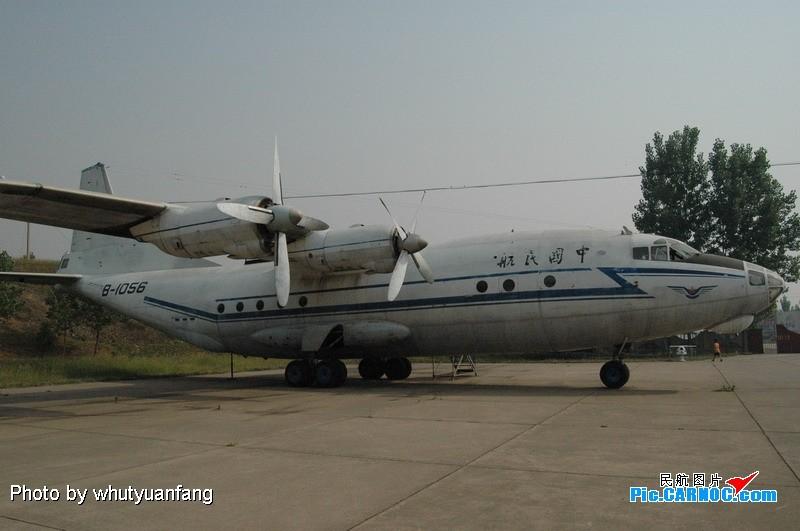 >>[原创]六一节鲁山航空展览馆游记