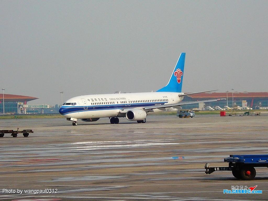 [原创]雷雨后的T2-南方篇 BOEING 737-800 B-5195 首都国际机场