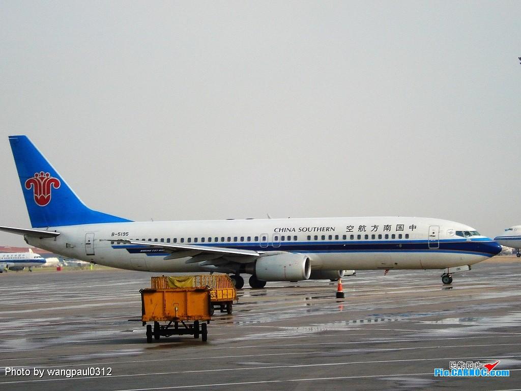Re:[原创]雷雨后的T2-南方篇 BOEING 737-800 B-5195 首都国际机场