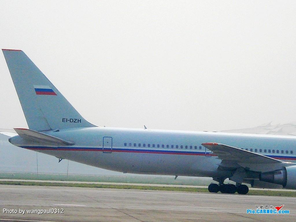 Re:[原创]ROSSIYA 767在T2,不知是不是首发 BOEING B767 EI-DZH 北京首都国际机场