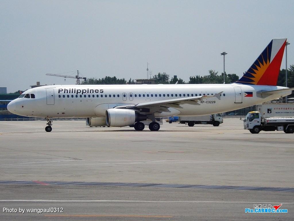 Re:[原创]星空天合一起来! AIRBUS A320 RP-C3228 北京首都国际机场