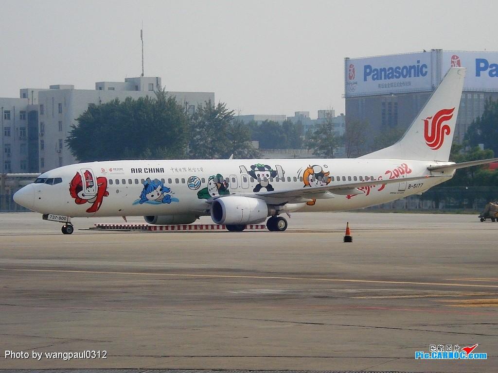 [原创]T3航班出现在T2 BOEING 737-800 B-5177 中国北京首都机场