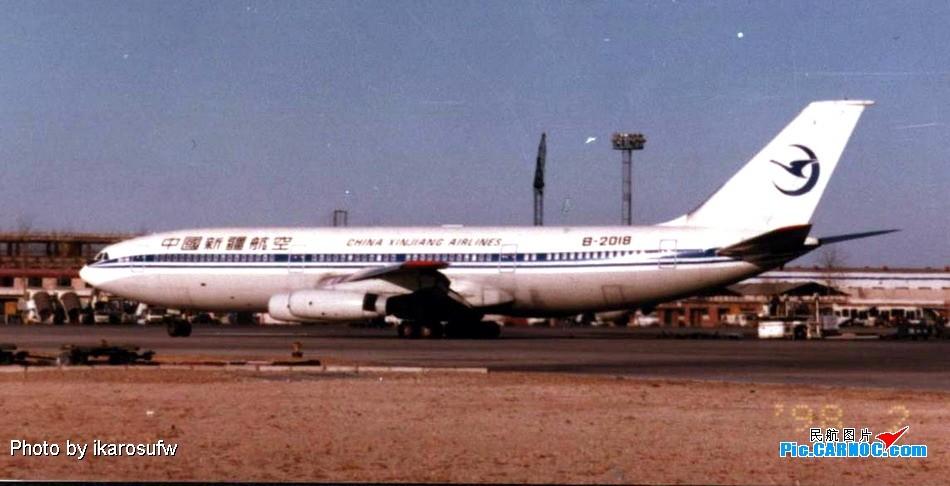 中国�9.��f��i)�il�)~K�_中国新疆航空 tu154 il86 ilyushin il-86 b-2018 pek