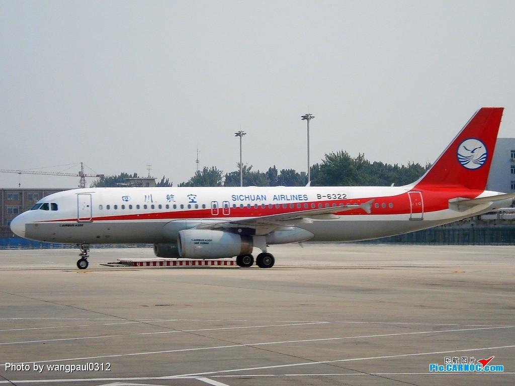 [原创]T2内场(加航773+大陆772+KRAS AIR+新航线) AIRBUS A320 B-6322 中国北京首都机场
